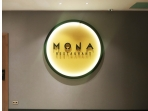 mona-restaurant-10-1